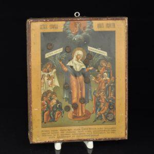 Antique Russian icon Antique-2