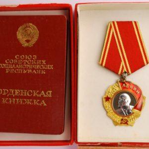 Lenini orden MÜÜDUD