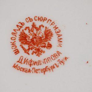 Suur kuznetovi tops (diameeter 18 cm)MÜÜDUD