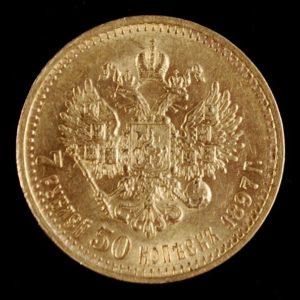 Tsaari-Vene kullast 7, 5 rubla - Nikolai II 1897 a.MÜÜDUD