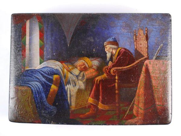 Vene Papjee-Masee Karp MÜÜDUD