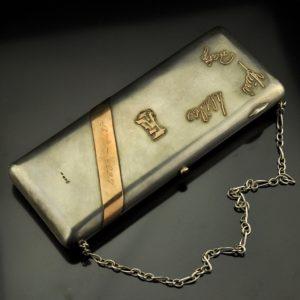 Antique bag, Estonian silver 84