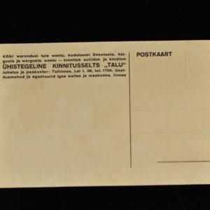 Antiikne EW Kindlustusseltsi postkaart