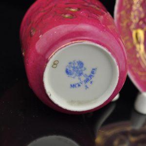 Antique Kuznetsov cup