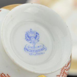 An antique Kuznetsov cup,Riga