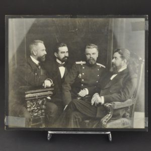 Antique Imperial Russian photo
