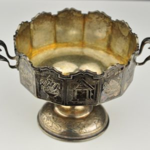 Antique Imperial Russian silver 84 footed bowl