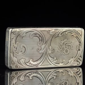 Antique Imperial Russian silver 84 cigarette case