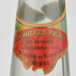 Antiikne Tsaari-Vene klaasist pudel sildiga MÜÜDUD