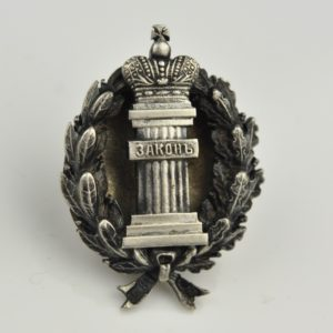 Antique Imperial Russian badge