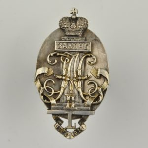 Antique Imperial Russian badge, silver 84