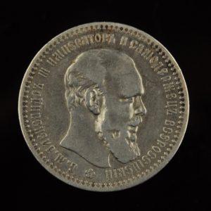Antiikne Tsaari-Vene münt, hõbe, 1