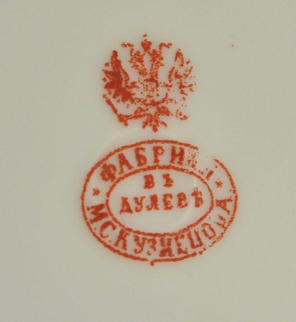 Antiikne Tsaari-Vene portselantaldrik, Gardner, käsimaal