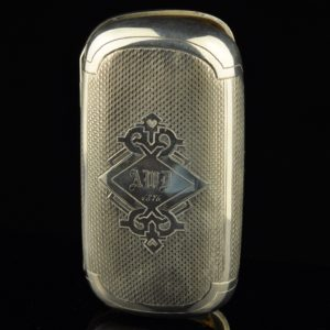 Antique Imperial Russian cigarette case, silver 84