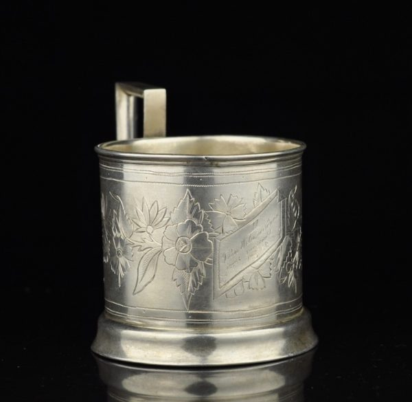 Antique Imperial Russian tea glass holder, 84 silver, Miljukov