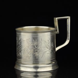 Antique Imperial Russian tea glass holder, 84 silver, Miljukov