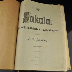 "Antique newspaper ""Sakala"" first year of 1878 a"