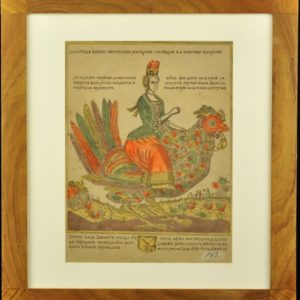 Antique colored engraving, 18th century, Russia