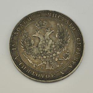 Antiikne münt, 3/4 rub - 5 zlotti, 1838