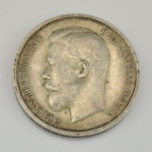 Antiikne münt
