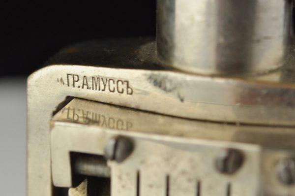 Antiikne numeraator