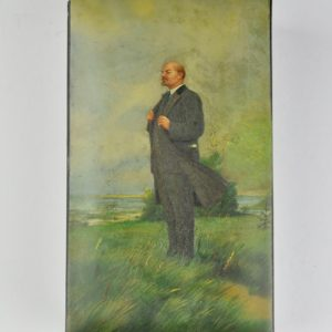 Antiikne pappjeemasjee karp - Lenin