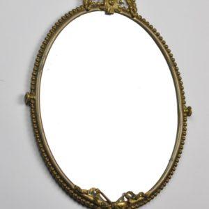 Antiikne peegel