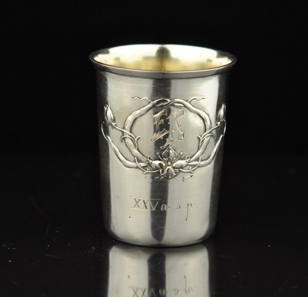 Antique 84 silver beaker
