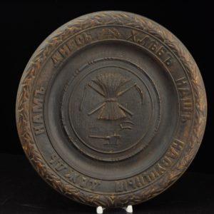 Antiikne puidust Vene taldrik