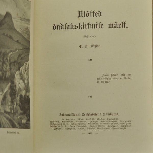 Antiikne raamat - Mõtted õndsakstegemise mäelt - E.G.White 1914