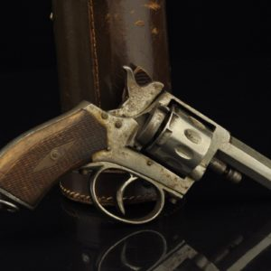 Antiikne stardipüstol MÜÜDUD