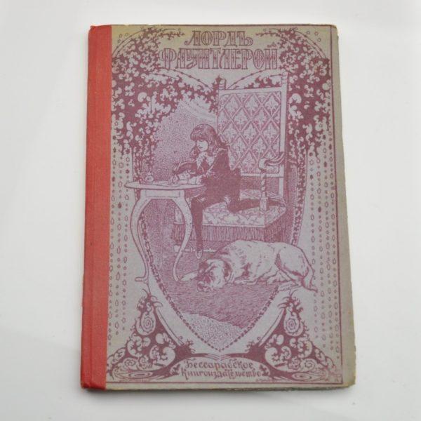 Antique book 1918