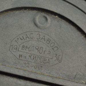 Auto kell, Kiirovi tehas