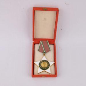 Bulgaaria medal 1944a