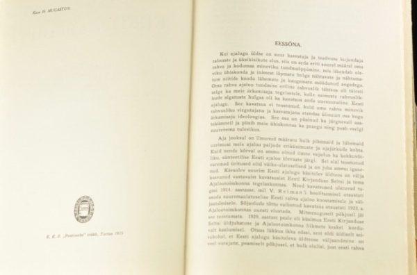 EW book 1937 Taska
