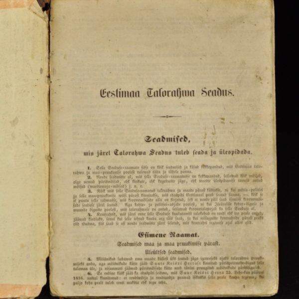 """EW aegne raamat """"Eestimaa talorahwa Seadus"""""""