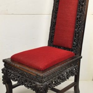 Oriental wood section chair, dragons