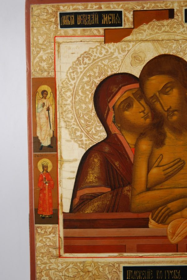 Ikoon - Jumalaema ja Jeesus Kristus - 19.saj. lõpp