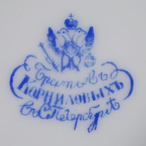 Kornilov portselan taldrik