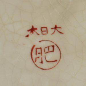 Antiikne Jaapani serviis, 20 saj.algus