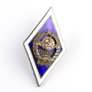NSVL Ülikoolimärk 11751 K9880