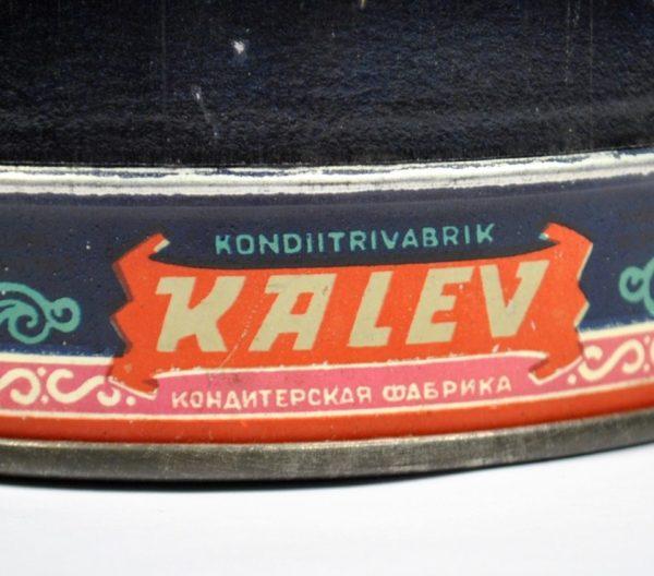 Plekist karp, Halvaa - Vanilli