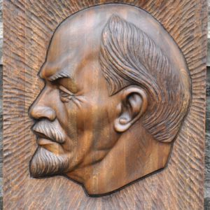 "Wooden wall tile ""Lenin"" G.Markelov 1983y"