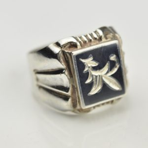 Ring, 925 silver
