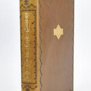 """Taska nahkköites raamat Kalevala""""1939a MÜÜDUD"""""""