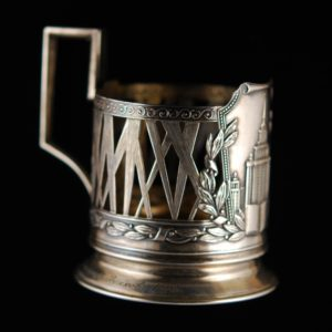Silver 875 Tea Glass holder