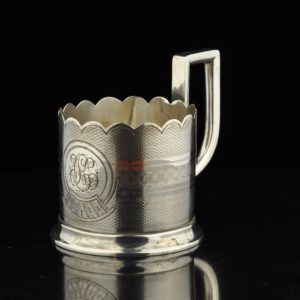 Imperial Russian 84 silver tea class holder