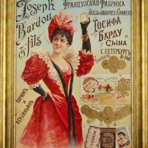 Tsaari-Vene reklaamplakat Prantsuse sigarettidele - MÜÜDUD