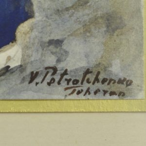 "V.Petrotshenko ""Teheran"" akvarell"