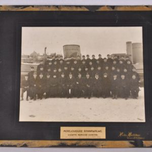 An antique photo of the Naval Forces and Coast Guard, Department of floating accommodation